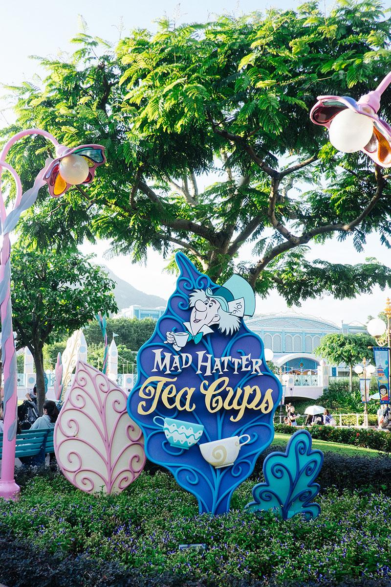 Voyage A Hong Kong Disneyland 00022